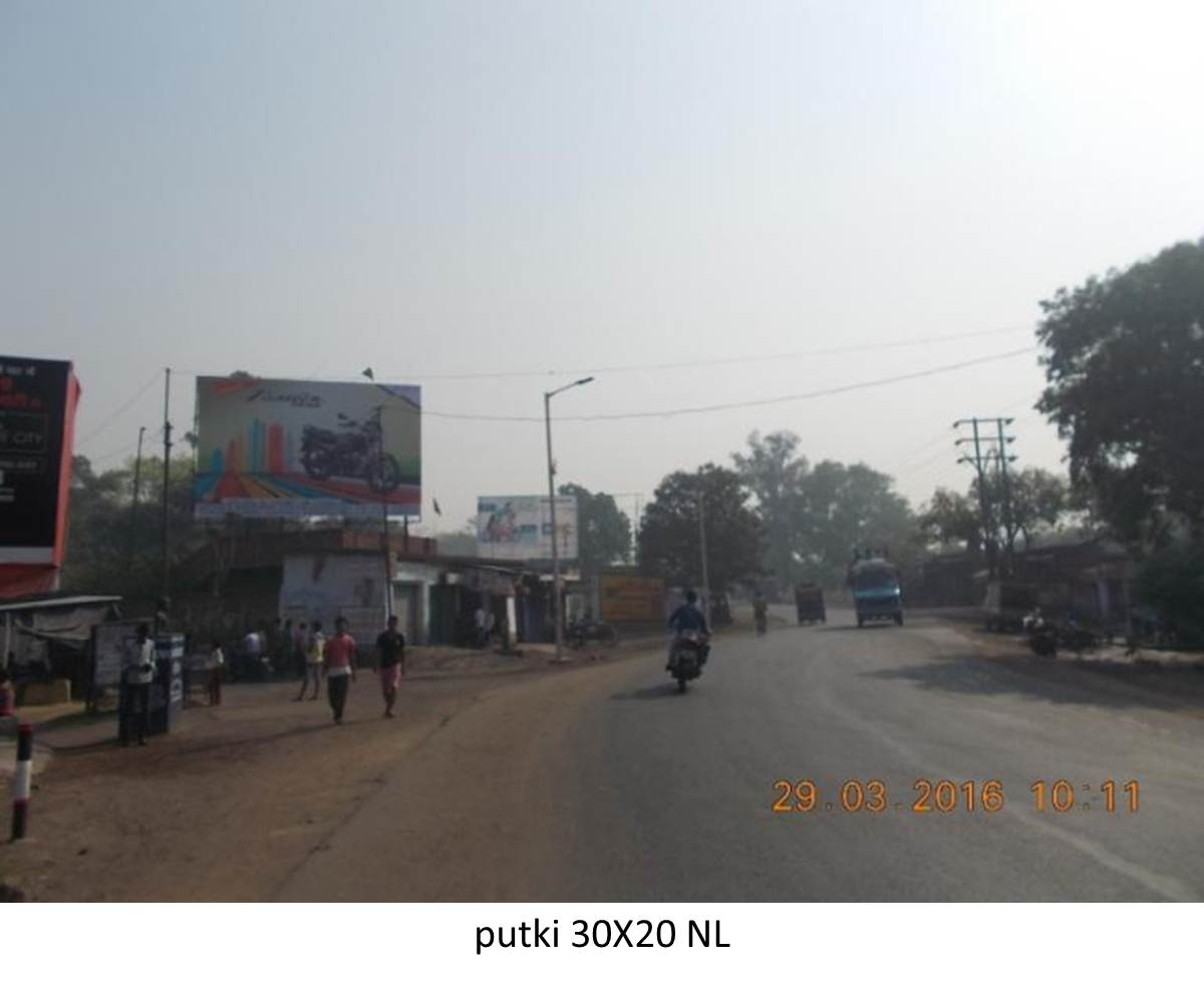 Putki, Dhanbad