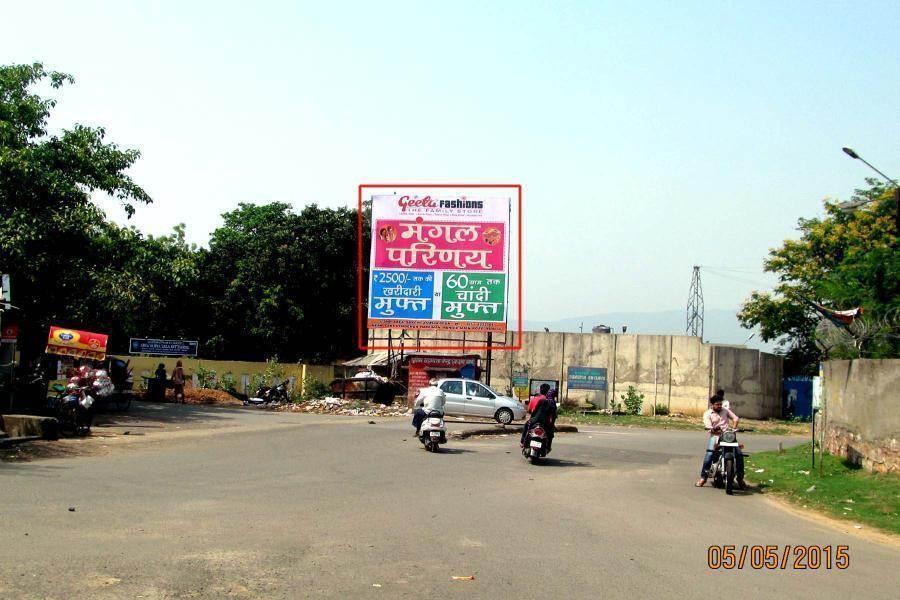 Kadma Sonari Airport Road, Jamshedpur