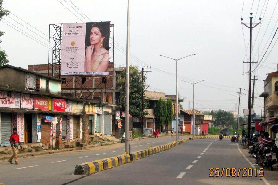Mango Pardih Road, Jamshedpur