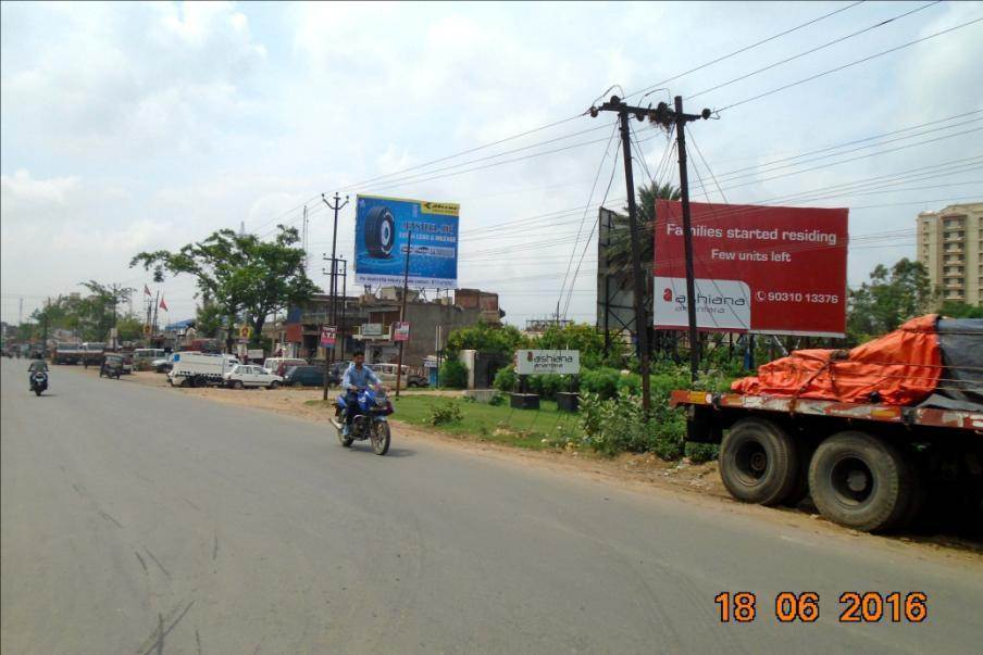 Mango Near Big Bazar, Jamshedpur