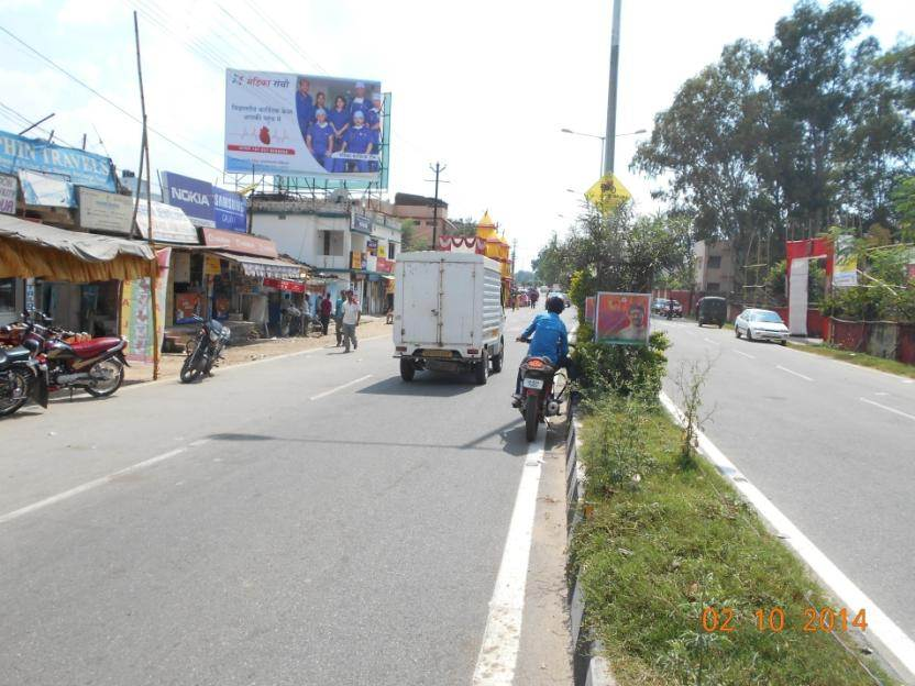 Hinoo Airport Road, Ranchi