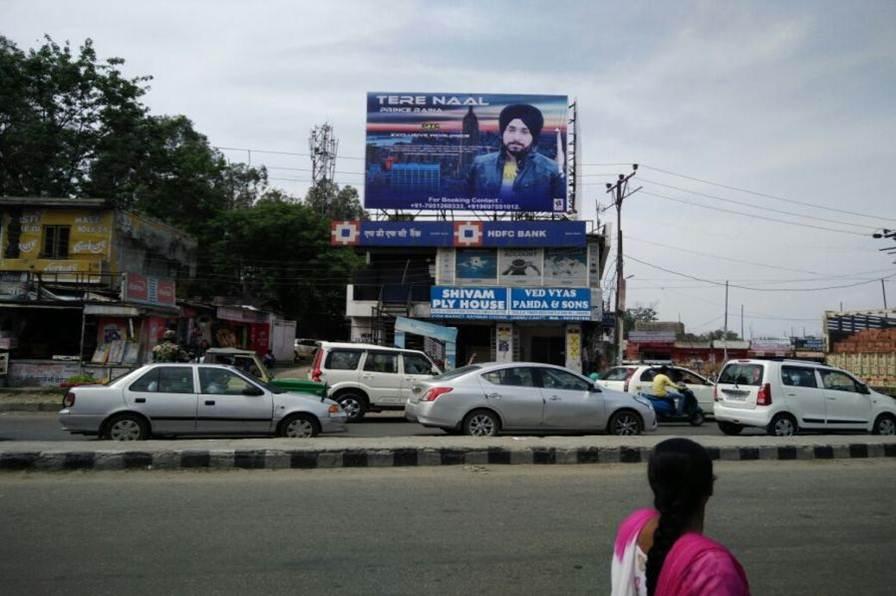 Satwari Chowk, Jammu
