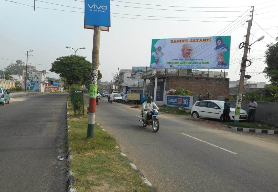 Airport Rd, Jammu