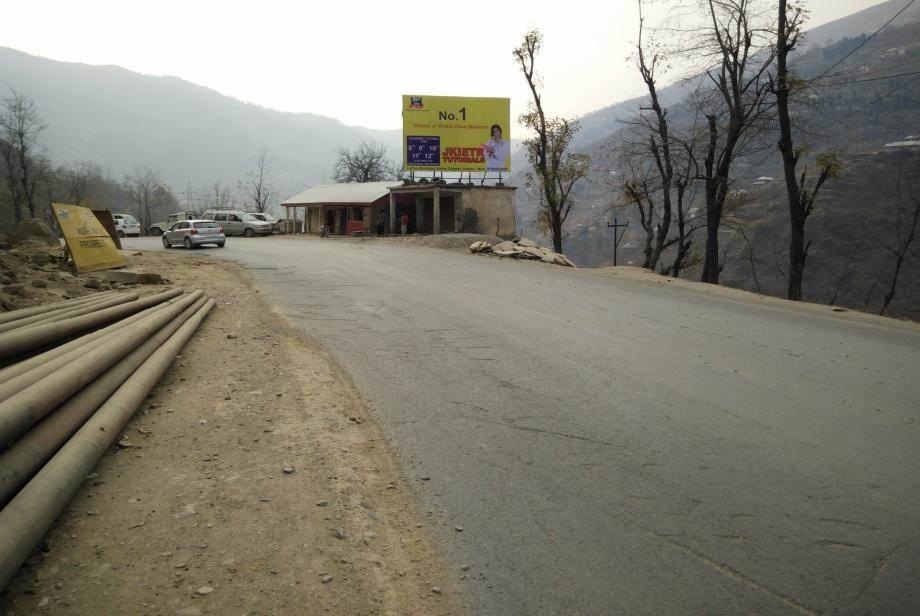 Banihal, Jammu
