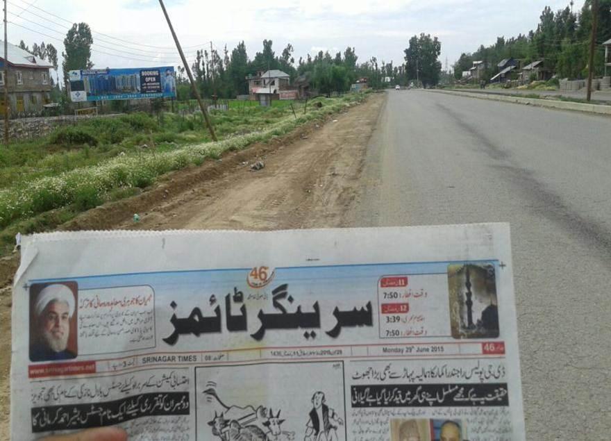 Quazigund, Jammu