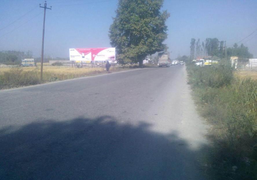 Bijbehara Entry, Jammu