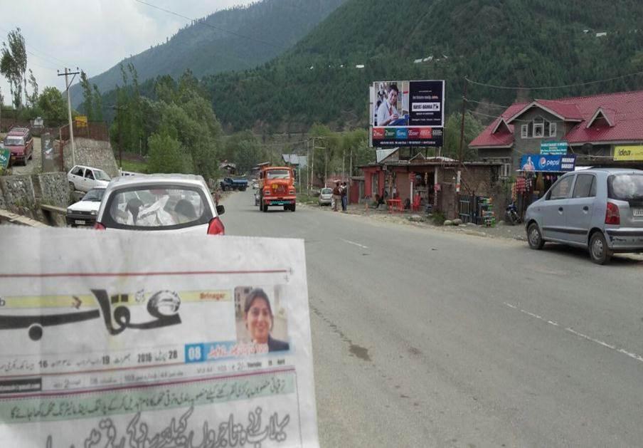 Wussan Kangan Ganderbal, Jammu