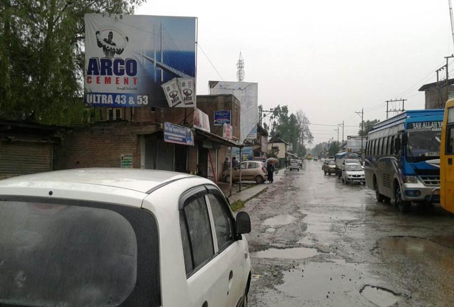 Pattan Entry, Jammu