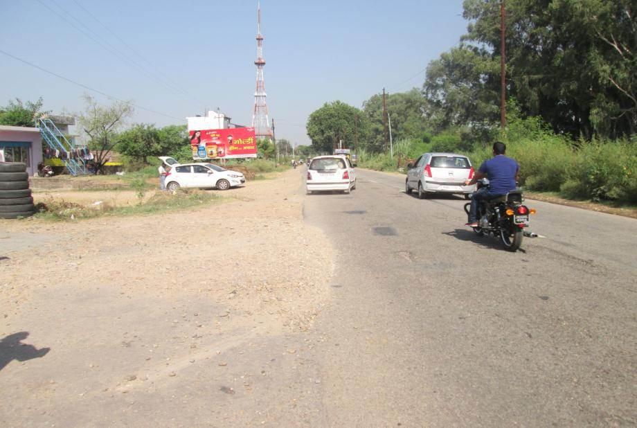 Akhnoor Rd, Jammu