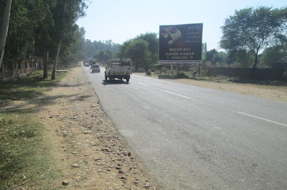 Akhnoor City, Jammu