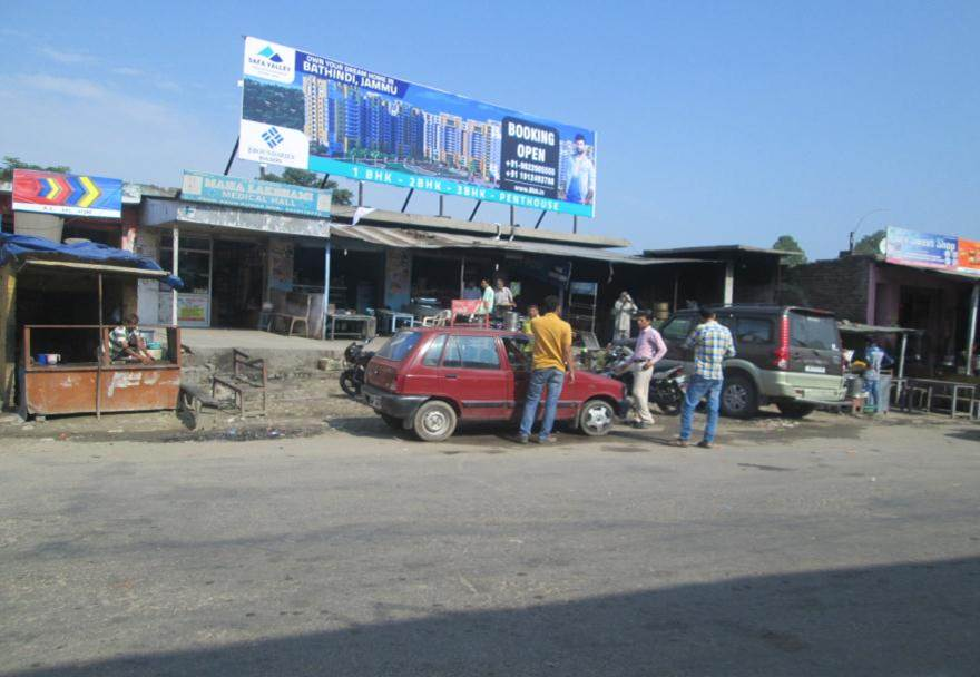 Bhamila, Jammu