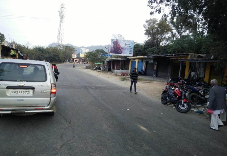 Sunderbani, Jammu