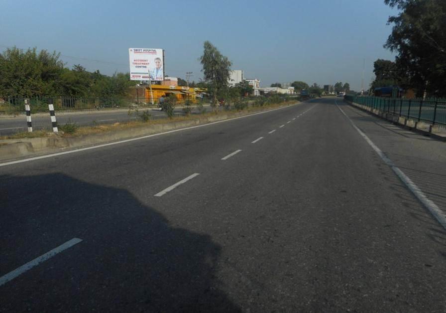 Barian, Jammu