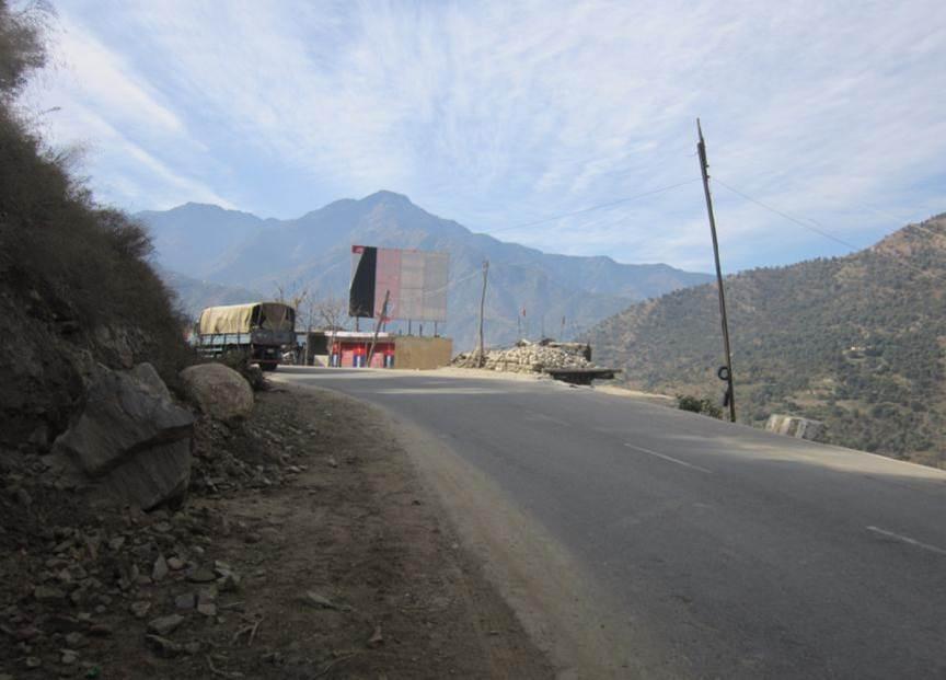 Seri Bhaderwah, Jammu