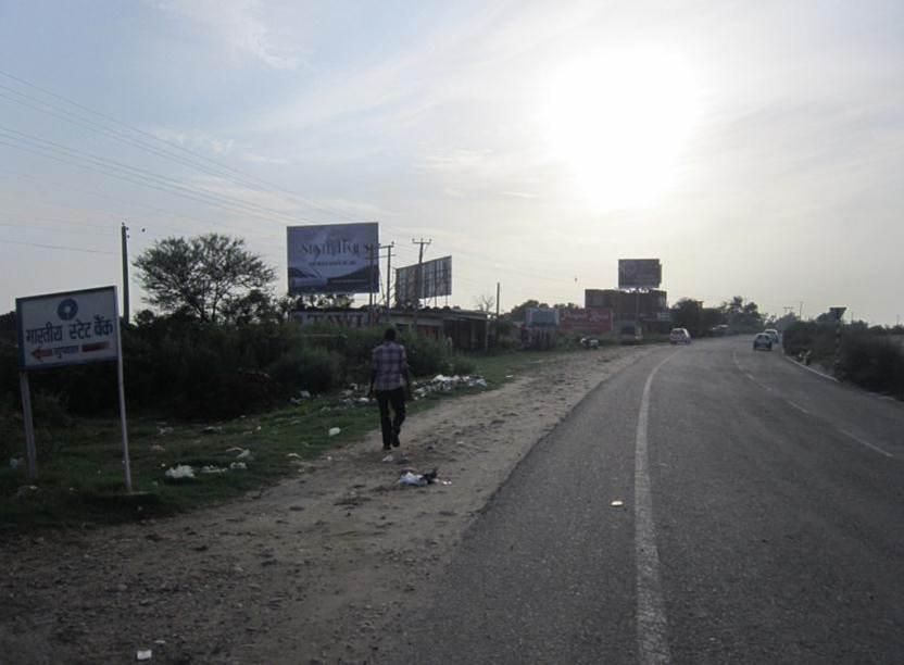 Supwal, Jammu