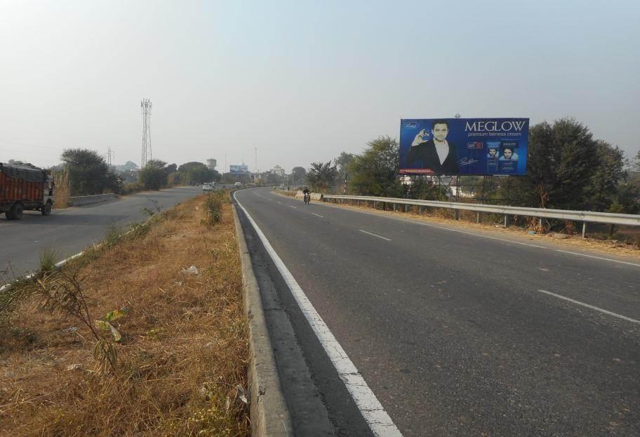 Rajbagh, Jammu
