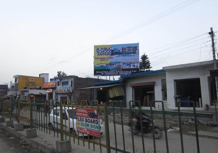Kalibari, Jammu