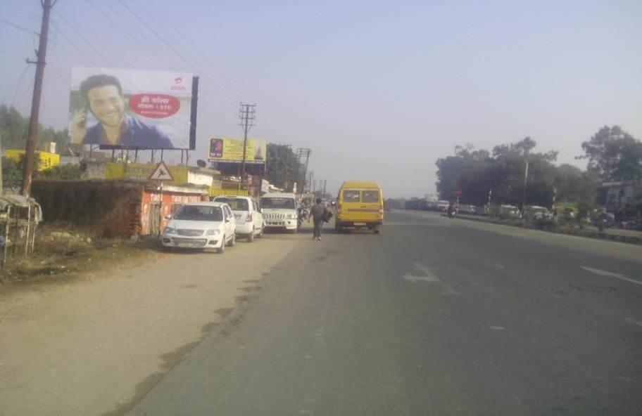 Palli Morh Kathua, Jammu