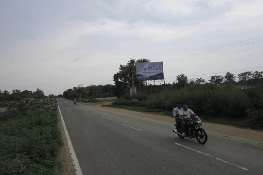 Lakhanpur, Jammu