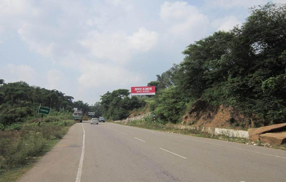 Mehari Katra Rd, Jammu