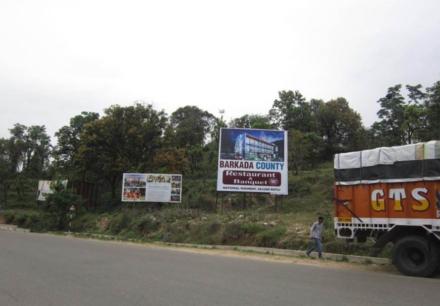 Nomain, Jammu
