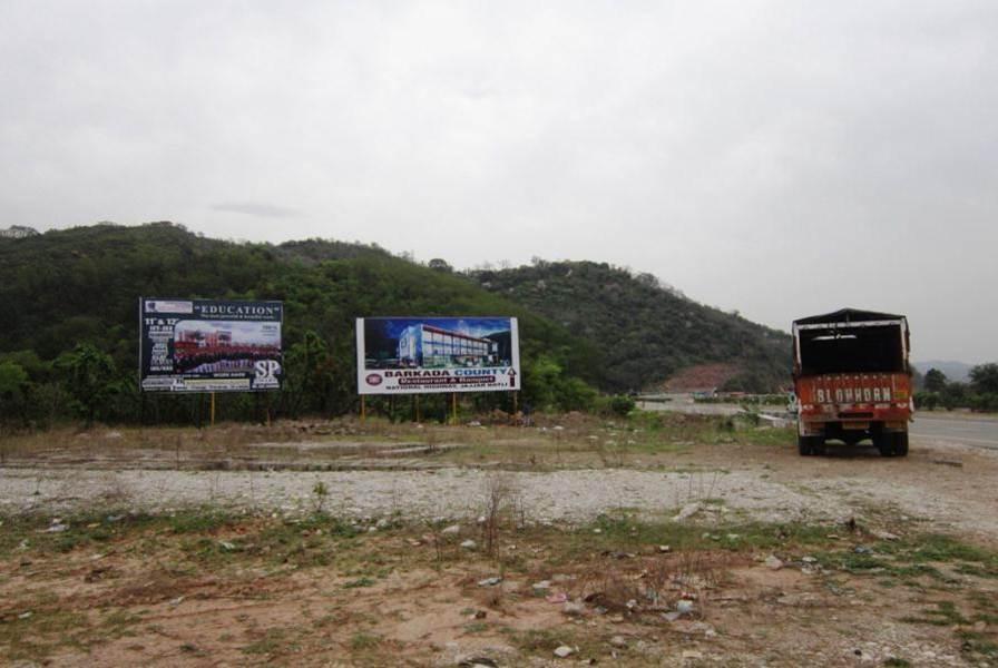 Manthal Tikri, Jammu