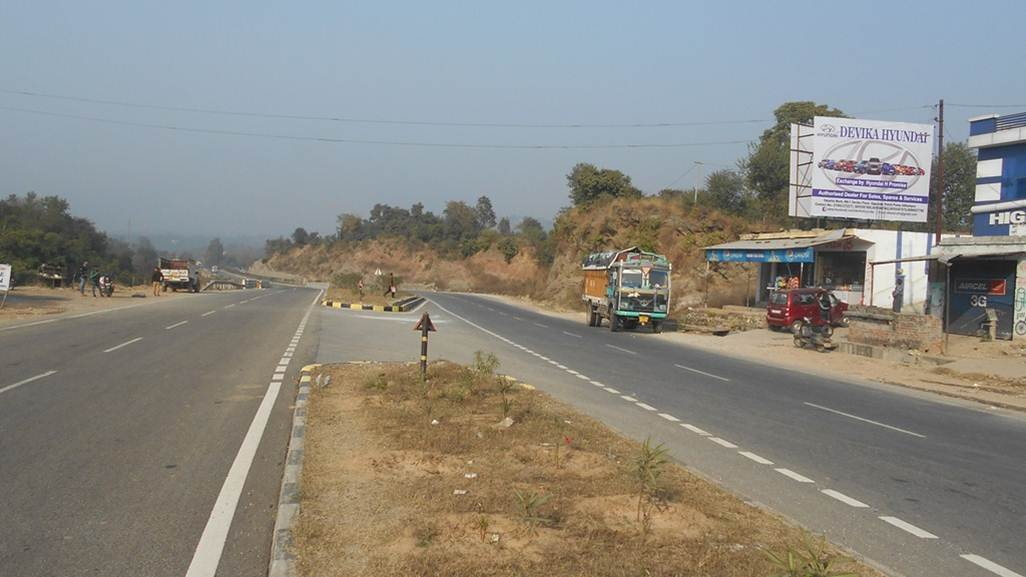 Tickri, Jammu