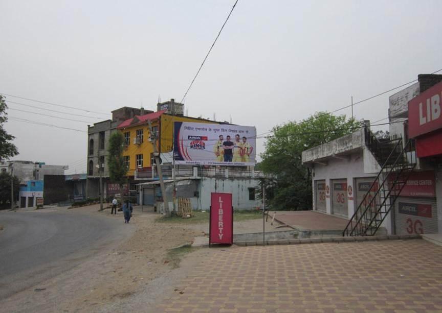MC Chowk Udhampur, Jammu