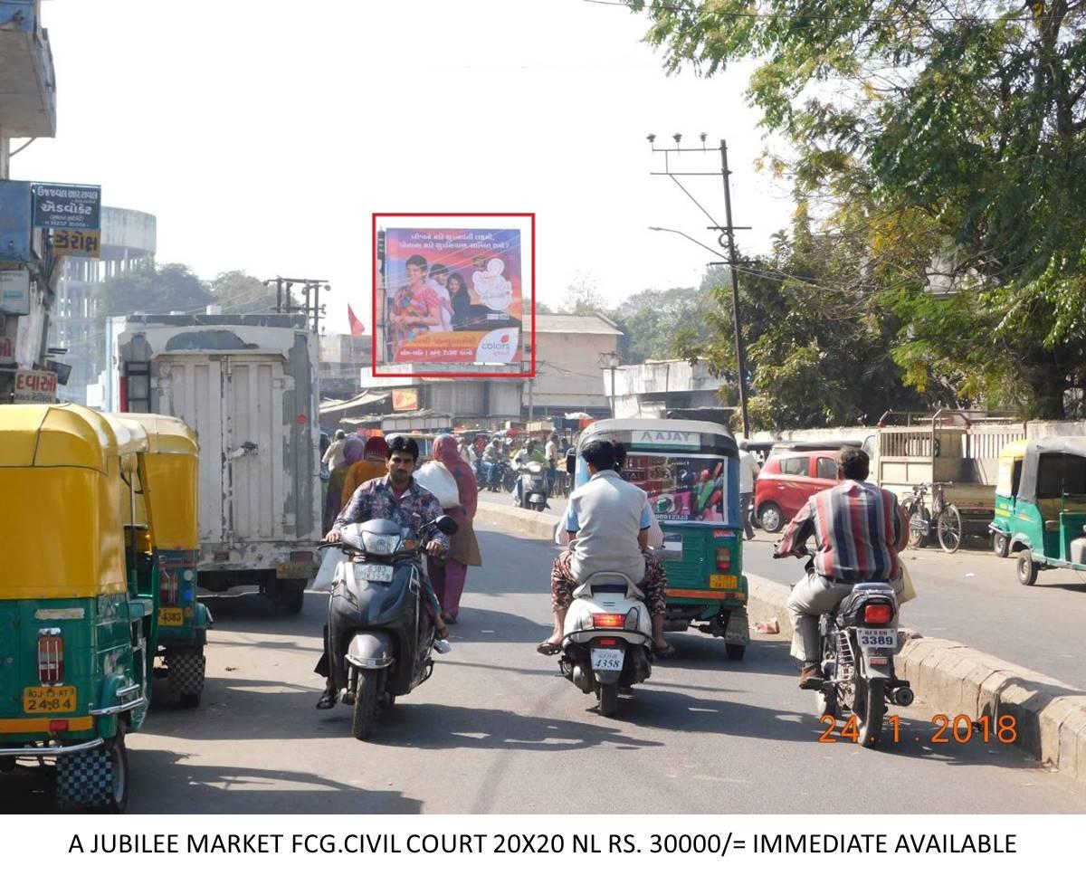 A Jubilee Market, Rajkot