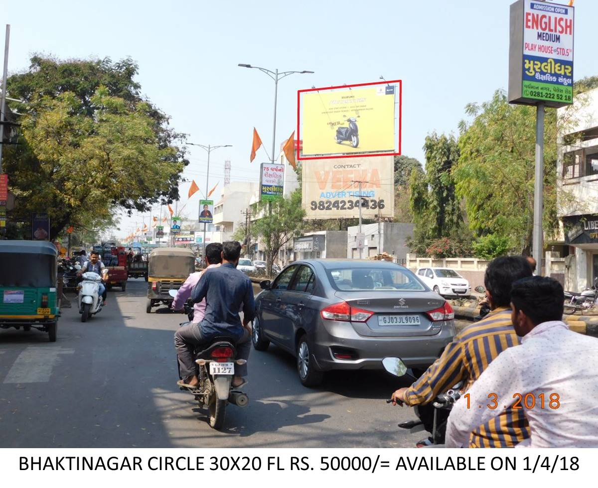 Bhakti Nagar Circle, Rajkot