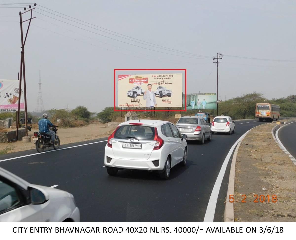 Bhavnagar Entry City Rd, Rajkot