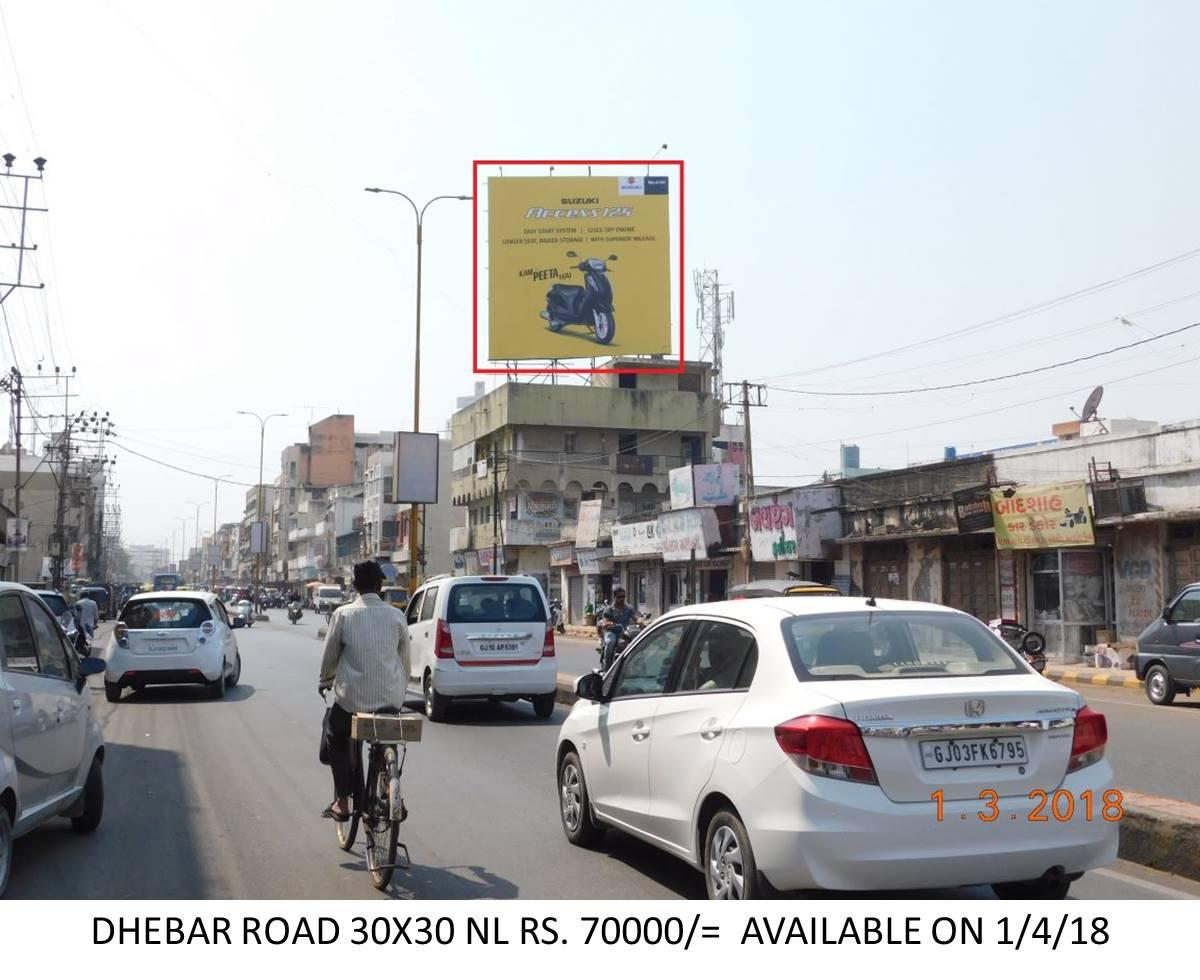 Dhebar Rd, Rajkot