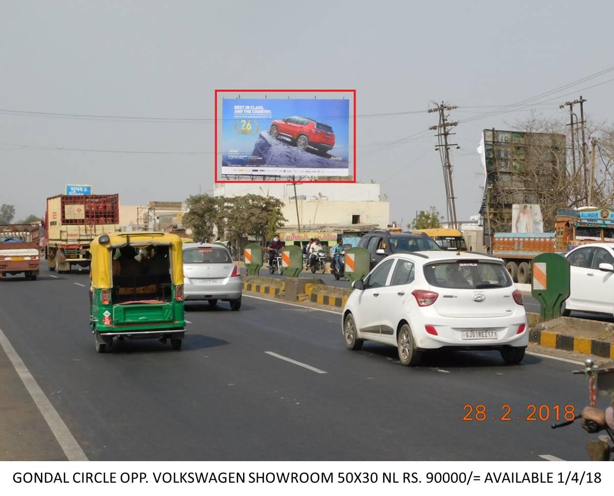 Gondal Circle Opp Volkswagen Showroom, Rajkot