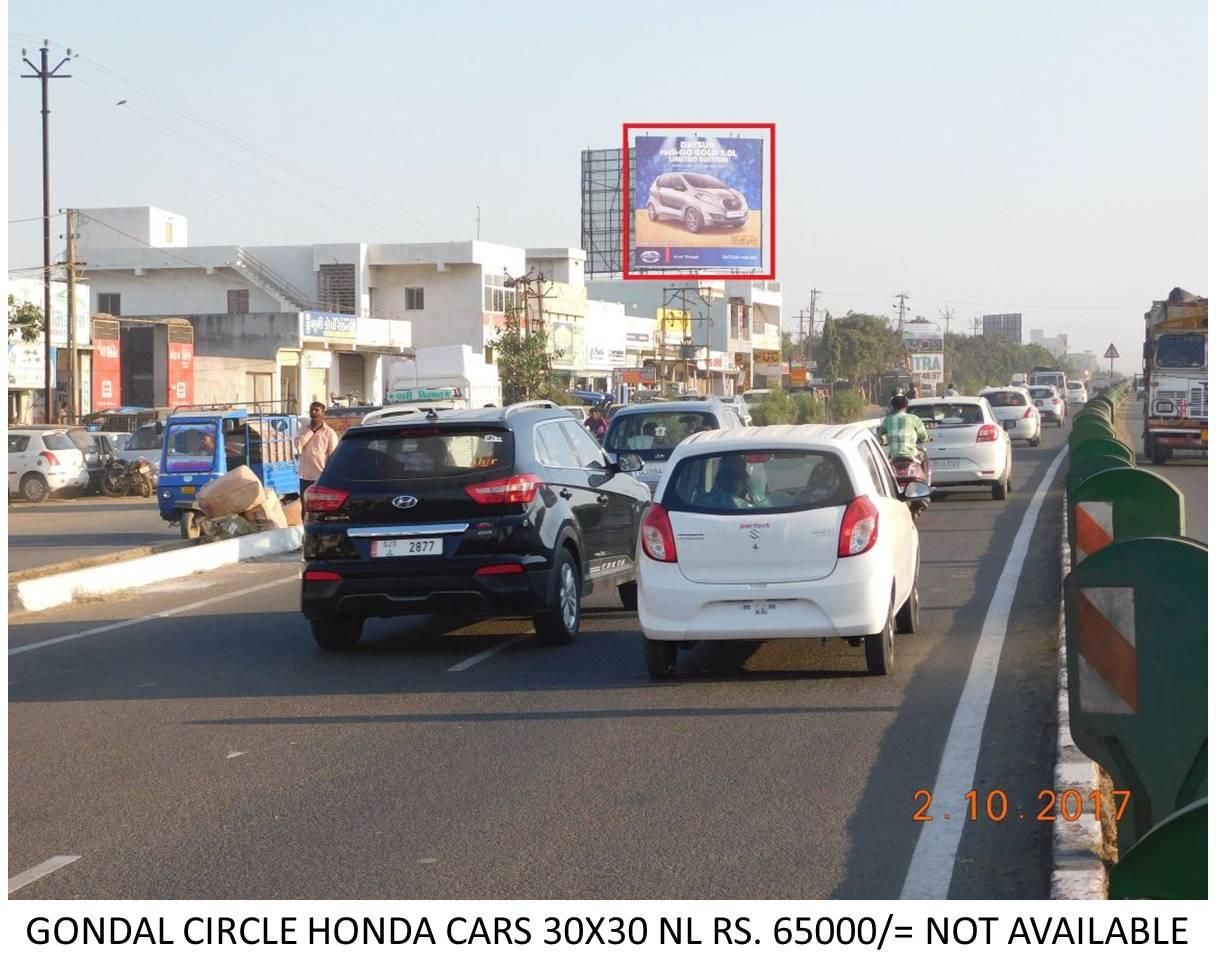 Gondal Circle Honda Showroom, Rajkot