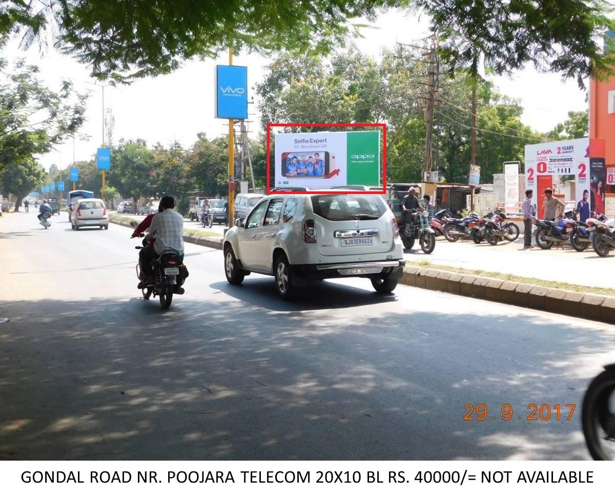 Gondal Rd Nr Poojara Telecom, Rajkot