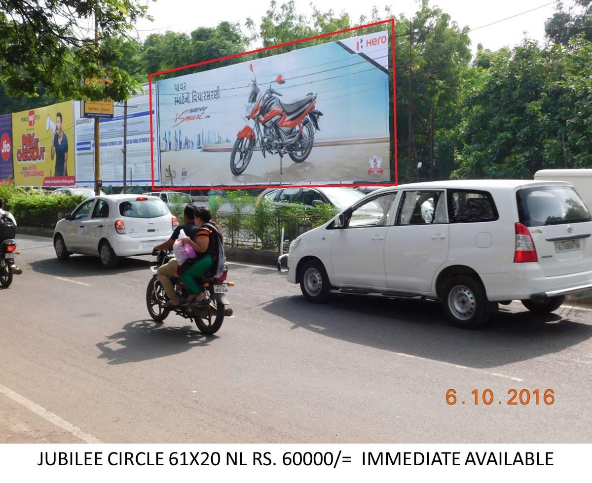 Jubille Circle, Rajkot