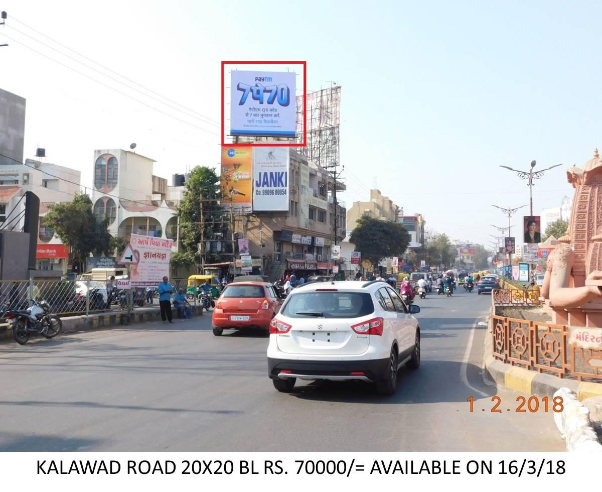 Kalawad Rd, Rajkot