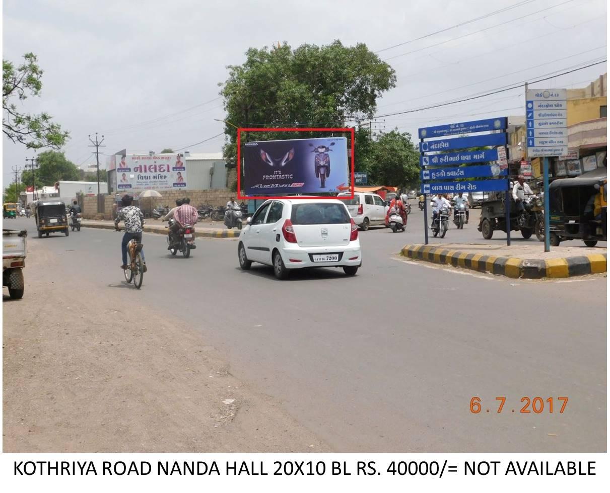 Kothriya rd Nanda Hall, Rajkot