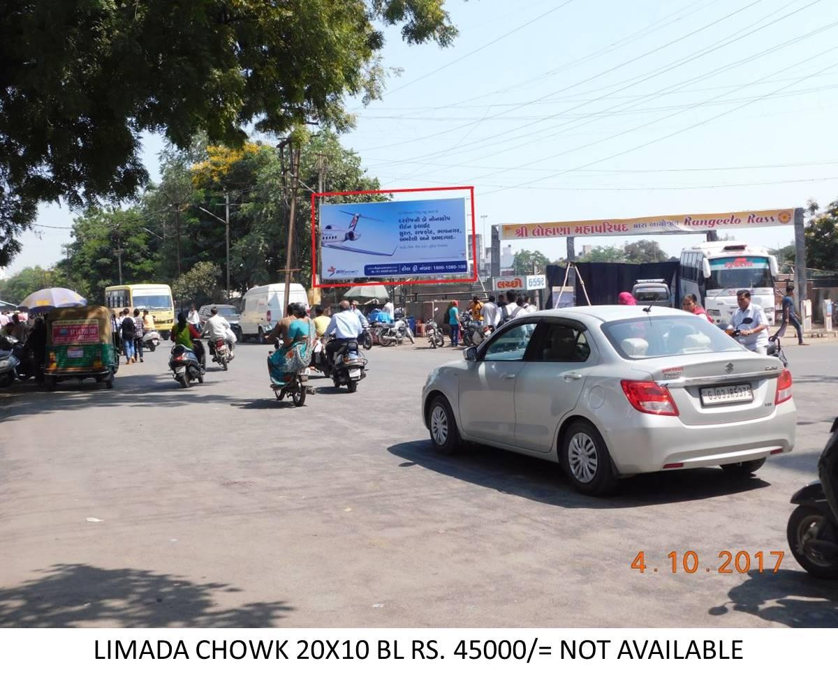 Limada Chowk, Rajkot