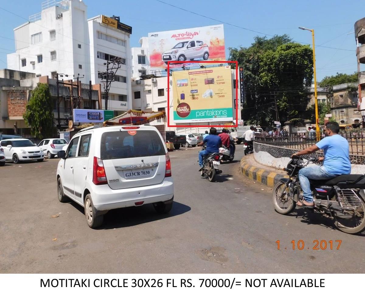 Motitaki Circle, Rajkot