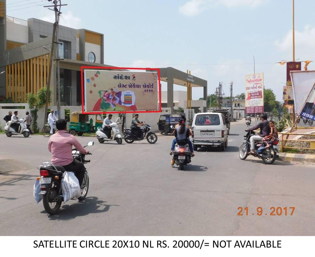 Satelite Circle, Rajkot