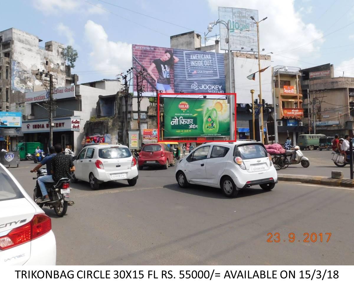 Trikonbag Circle, Rajkot