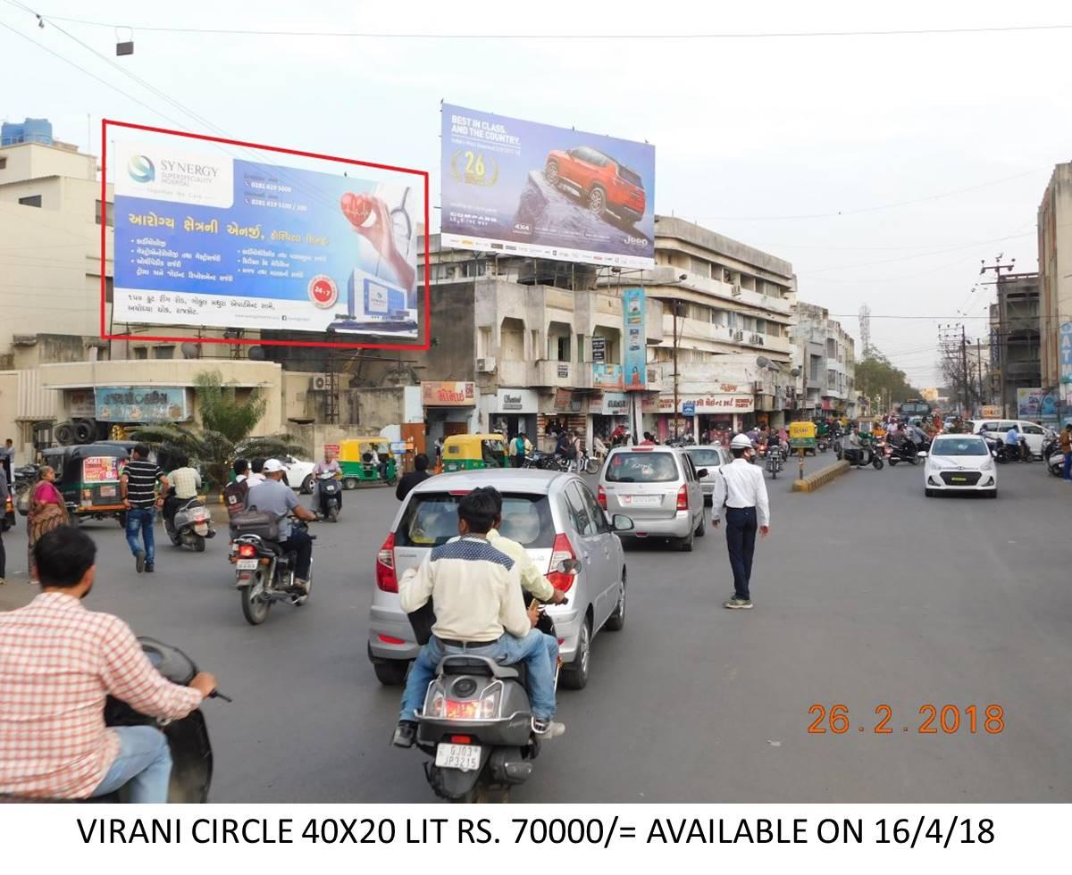 Virani Circle, Rajkot