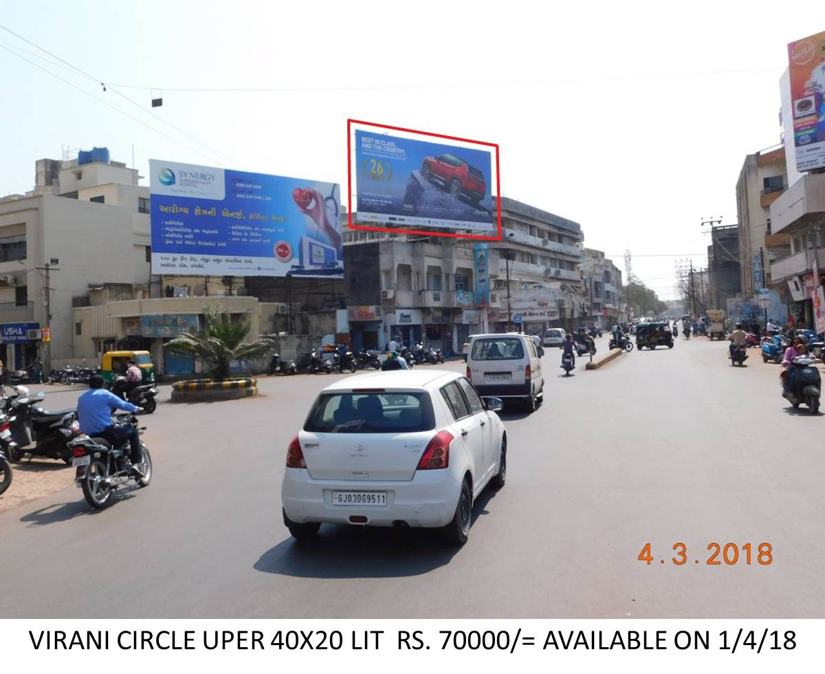Virani Circle Upper, Rajkot