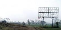 Roorkee- Fatehpur- kalsia marg Facing Delhi Road NH 307