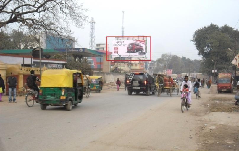 Mahmoorganj Market, Varanasi