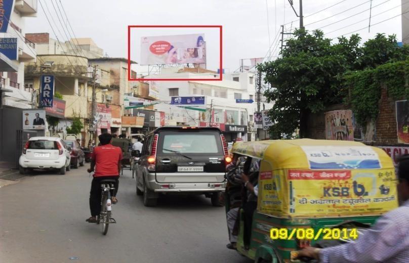 Ip Vijaya Mall  Durgakund Road, Varanasi