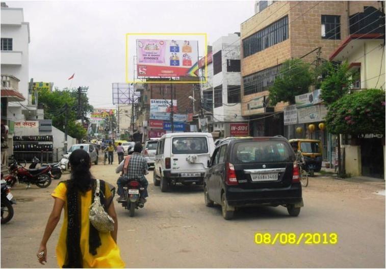 Sigra Road, Varanasi