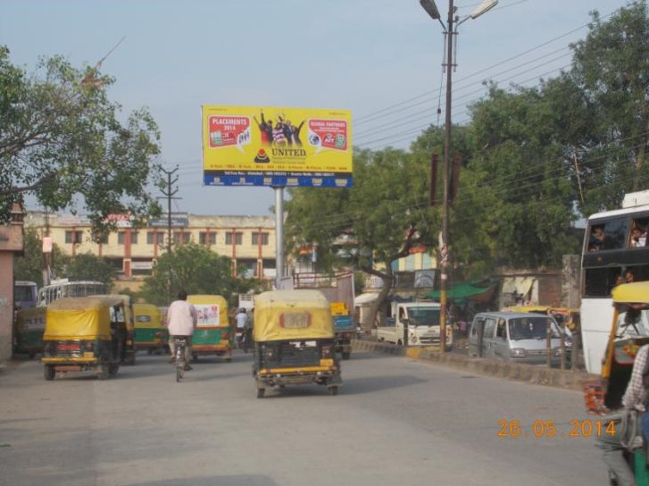 SHIVMANDIR, Varanasi