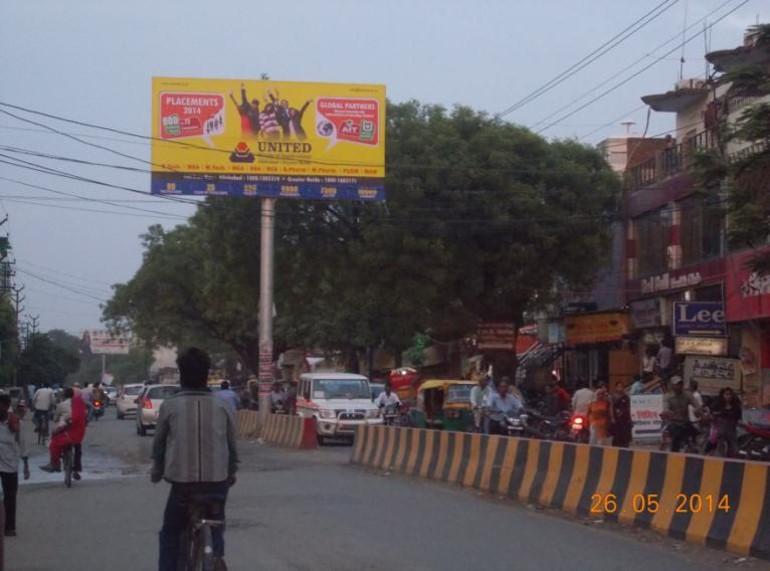 BHIKARIPUR, Varanasi